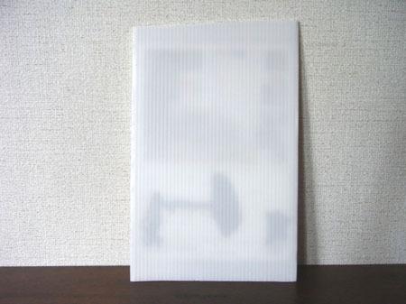201102月ハガキblog.jpg