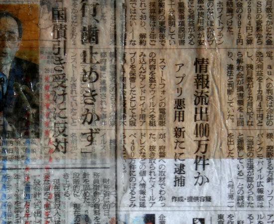 今月の池田201212ハガキweb.jpg