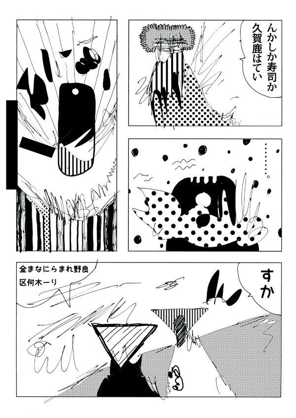 今月の池田20163ハガキblog2.jpg