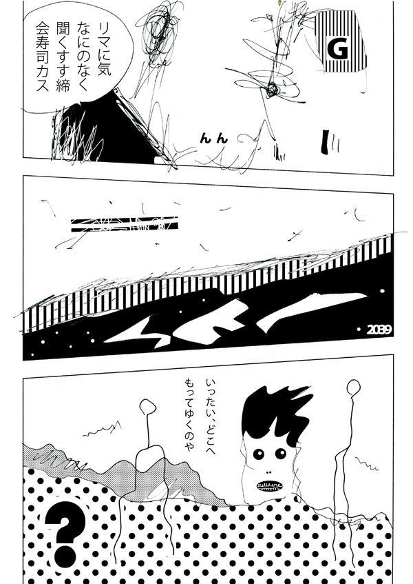 今月の池田20163ハガキblog3.jpg