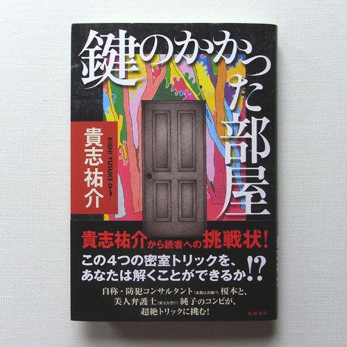 key500.jpg